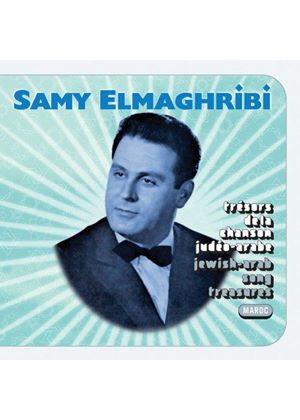 Samy El Maghribi - Jewish-Arab Song Treasures - Morrocco (Music CD)