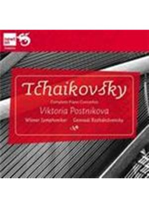Tchaikovsky: Piano Concertos (Music CD)