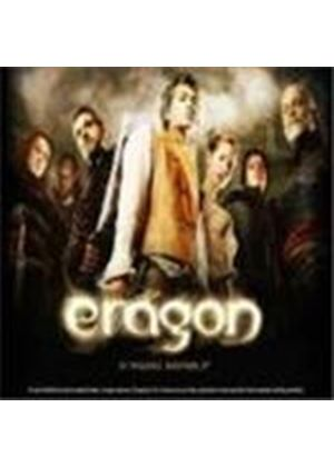Various Artists - Eragon