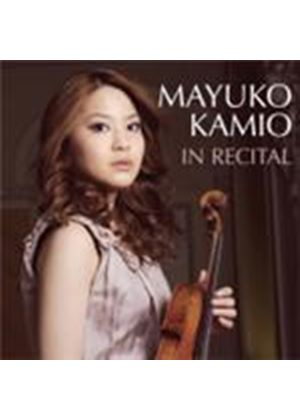 Mayuko Kamio - In Recital (Music CD)