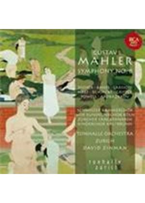 Mahler: Symphony No 8 (Music CD)