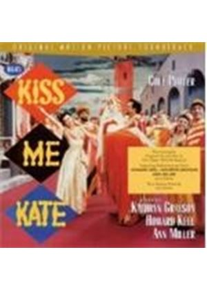 Various Artists - Kiss Me Kate [Remastered] (Music CD)