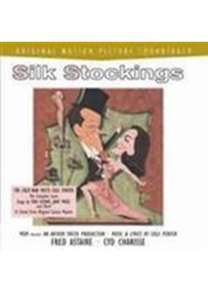Various Artists - Silk Stockings [Remastered] (Music CD)