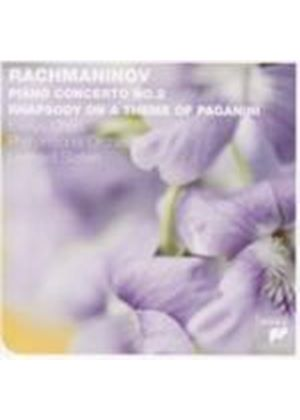 Rachmaninov: Piano Concerto No 2 (Music CD)