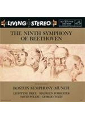 Beethoven: Symphony No.9 (Music CD)