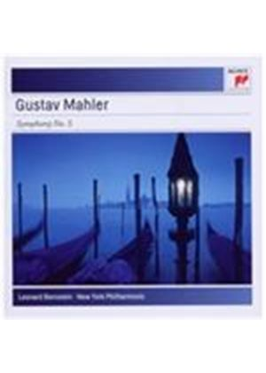 Gustav Mahler: Symphony No. 5 (Music CD)