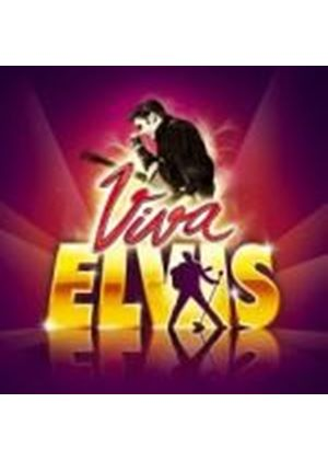 Elvis Presley - Viva Elvis (Music CD)