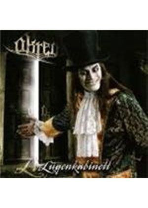 Akrea - Lugenkabinett (Music CD)