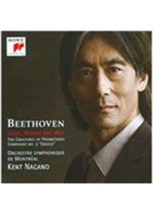 Beethoven: Gods, Heroes and Men (Music CD)