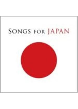 Various Artists - Songs For Japan (2 CD) (Music CD)