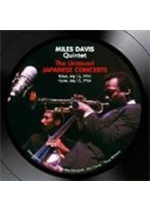 Miles Davis Quintet (The) - Unissued Japanese Concerts 1964, The (Music CD)