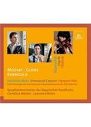 ARD Competition Winners 2009 (Music CD)