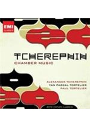 Tcherepnin: Chamber Works (Music CD)
