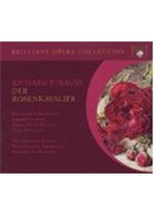 Strauss: (Der) Rosenkavalier (Music CD)