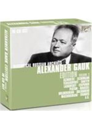 Alexander Gauk - Gauk Edition Vol.2: Historical Russian Archive (Music CD)