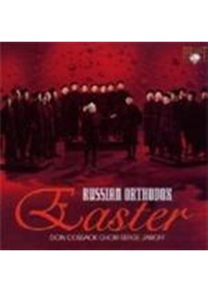 Russian Orthodox Easter (Music CD)