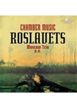 Roslavets: Chamber Works (Music CD)