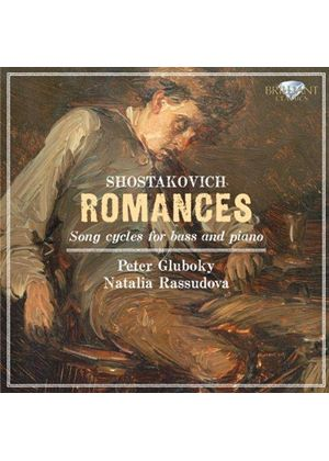 Shostakovich: Romances - Song Cycles for Bass & Piano (Music CD)