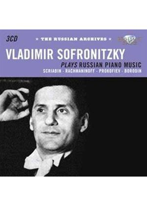 Russian Archives: Vladimir Sofronitsky (Music CD)