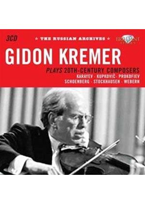 Russian Archives: Gidon Kremer (Music CD)