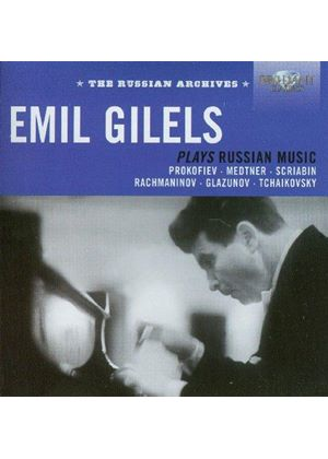Emil Gilels Plays Russian Music (Music CD)