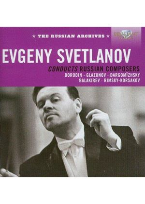 Svetlanov Conducts Russian Composers (Music CD)