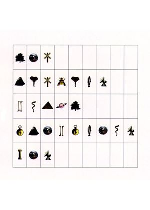 Pat Metheny - Imaginary Day (Music CD)