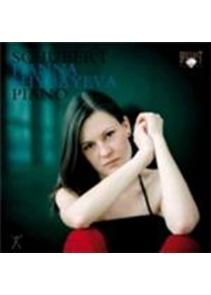 Schubert: Piano Sonatas D. 784 & 959 (Music CD)