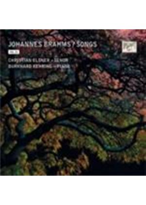 Brahms: Complete Songs and Duets (Music CD)