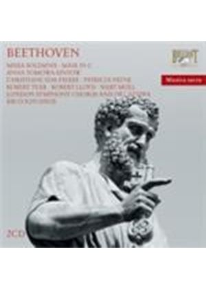 Beethoven: Mass In C; Missa Solemnis in D (Music CD)