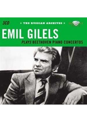 Russian Archives: Emil Gilels (Music CD)