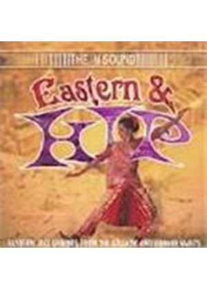 Various Artists - Eastern And Hip (Eastern Jazz Grooves From The Warner/Atlantic Vaults)