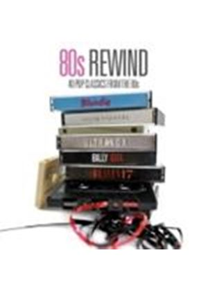 Various Artists - 80s Rewind (2 CD) (Music CD)