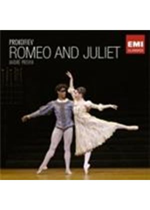 Prokofiev: Romeo and Juliet (Music CD)