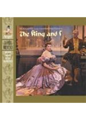 Various Artists - King And I, The (Music CD)