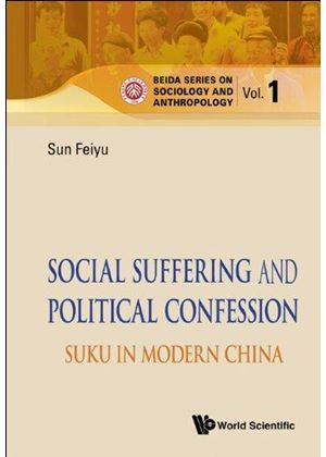 Social Suffering And Political Confession