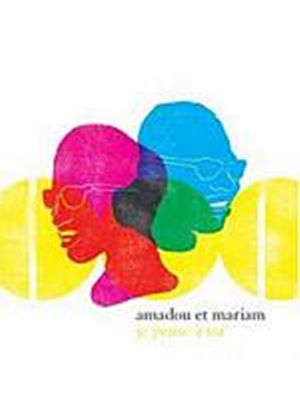 Amadou And Mariam - The Best Of (Music CD)