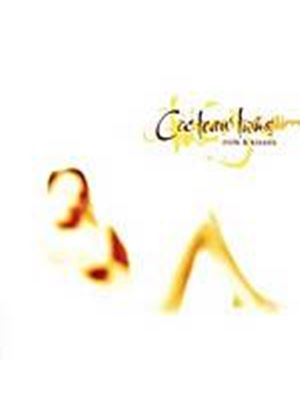Cocteau Twins - Milk And Kisses [Remastered] (Music CD)