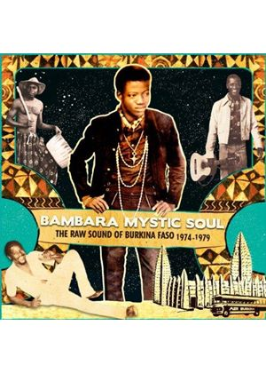 Various Artists - Bambara Mystic Soul (The Raw Sound of Burkina Faso 1974-1979) (Music CD)