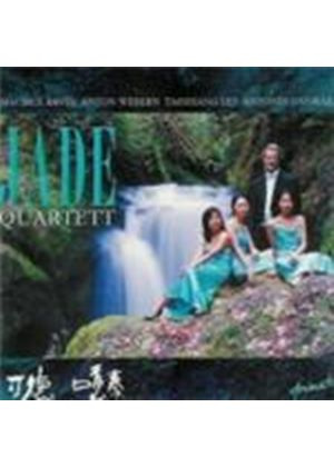 Dvorak; Ravel: String Quartets (Music CD)
