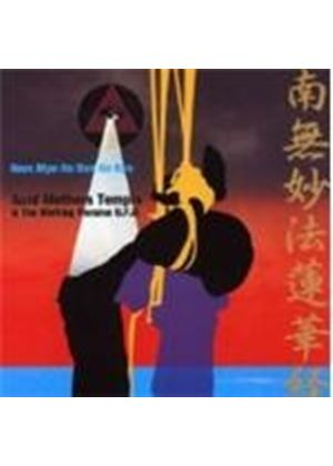 Acid Mothers Temple/Melting Paraiso Ufo - Nam Myo Ho Ren Ge Kyo [US Import]