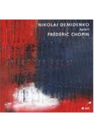 Fryderyk Chopin - Piano Works (Demidenko) (Music CD)