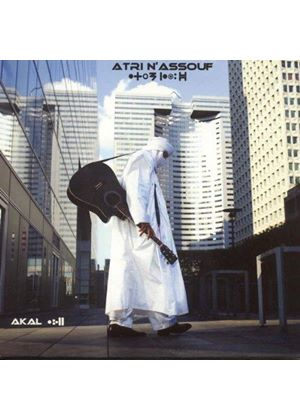 Akal - Atri N'Assouf (Star of the Desert) (Music CD)