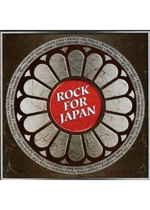 Various Artists - Rock For Japan (Music CD)