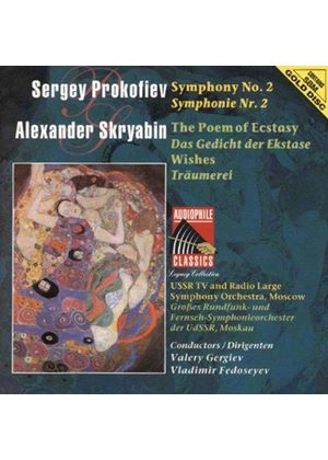 Prokofiev - SYMPHONY NO 2 IN D MINOR