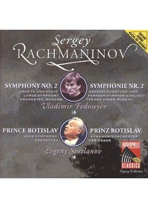 Rachmaninov - SYMPHONY NO 2 IN E MINOR