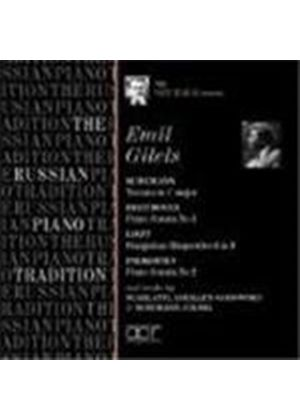 Emil Gilels - Early Recordings (Music CD)
