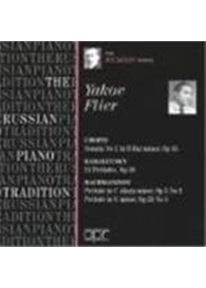 Various Composers - The Igumnov School (Flier) (Music CD)