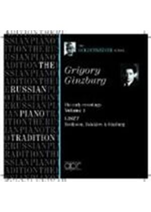 Grigory Ginzburg - His Early Recordings Volume 1