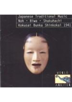 Kokusai Bunka Shinkokai - Japanese Traditional Music 1941 (Music CD)